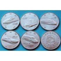 Япония набор 5 монет 2015 год. Скоростные поезда