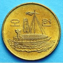 Лот 10 монет. Южная Корея 5 вон 1983 год.