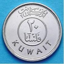Кувейт 20 филсов 2011 год