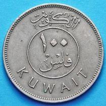 Кувейт 100 филсов 1961-1981 год