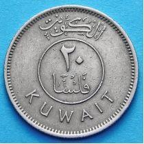 Кувейт 20 филсов 1962-1976 год