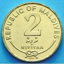 Мальдивы 2 руфии 2007 год. Раковина морского тритона