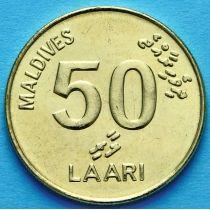 Мальдивы 50 лаари 2008 год