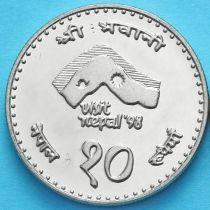 Непал 10 рупий 1997 год. Визит Непал 1998 года.