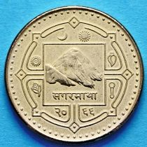 Лот 10 монет. Непал 1 рупия 2007 год.