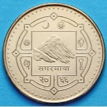 Непал 2 рупии 2006 год.