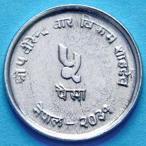 Непал 5 пайс 1974 год. ФАО
