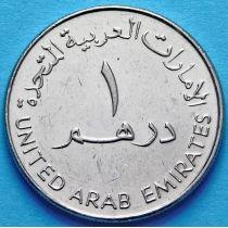 ОАЭ 1 дирхам 1995 - 2007 год.