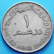 ОАЭ 1 дирхам 1973 - 1989 год.