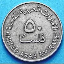 ОАЭ 50 филсов 1973 - 1989 год.