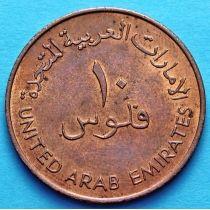 ОАЭ 10 филсов 1973-1988 год.