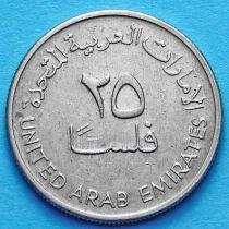 ОАЭ 25 филсов 1973 - 2001 год.