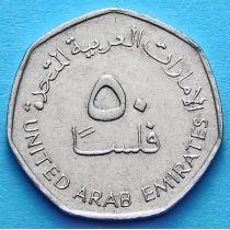 ОАЭ 50 филсов 1995 - 2007 год.
