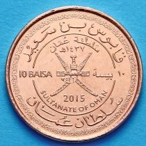 Оман 10 байс 2015 год. 45 лет Султанату Оман