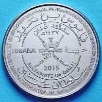 Оман 50 байс 2015 год. 45 лет Султанату Оман