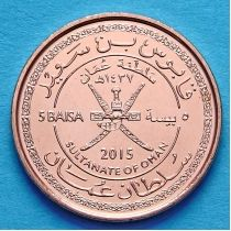 Оман 5 байс 2015 год. 45 лет Султанату Оман