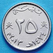 Оман 25 байс 2008-2013 год