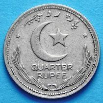 Пакистан 1/4 рупии 1948-1949 год.