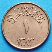 Саудовская Аравия 1 халал 1963 год. UNC.