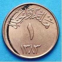 Саудовская Аравия 1 халал 1963 год.
