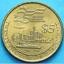 Сингапур 5 долларов 1990 г. 25 лет независимости