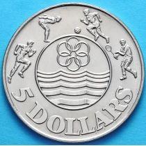 Сингапур 5 долларов 1983 г. XII игры Юго-Восточной Азии