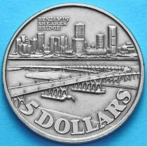 Сингапур 5 долларов 1982 г. Мост Бенджамина Ширса