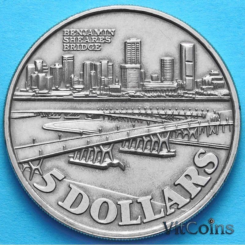 Монета Сингапура 5 долларов 1982 г. Мост Бенджамина Ширса