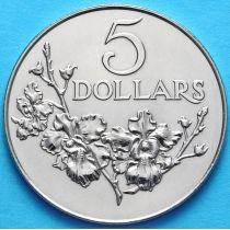 Сингапур 5 долларов 1984 г. 25 лет Госстроительству