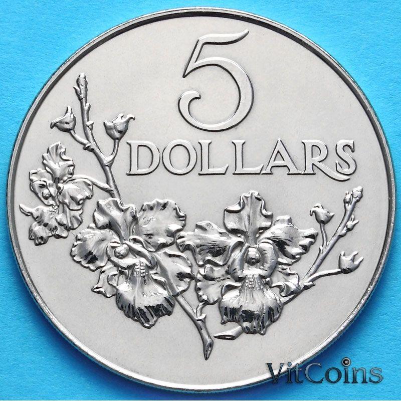 Монета Сингапура 5 долларов 1984 г. 25 лет Госстроительству