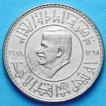 Сирия 1 фунт 1978 год. Перевыборы президента.