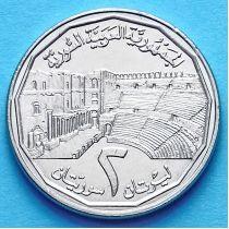 Сирия 2 фунта 1996 г.