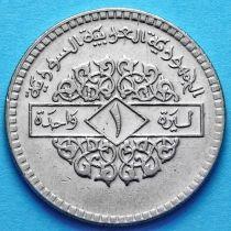 Сирия 1 фунт 1974 год.