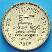 Шри Ланка 5 рупий 1991-2002 год.