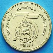 Шри Ланка 5 рупии 2014 год. 75 лет банку Цейлона