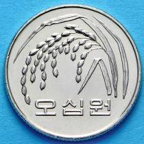 Южная Корея 50 вон 2015 год.