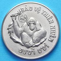Вьетнам 10 донг 1987 год.  Орангутан
