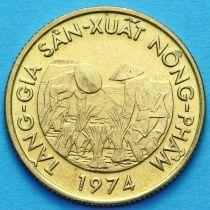Вьетнам 10 донг 1974 год. ФАО