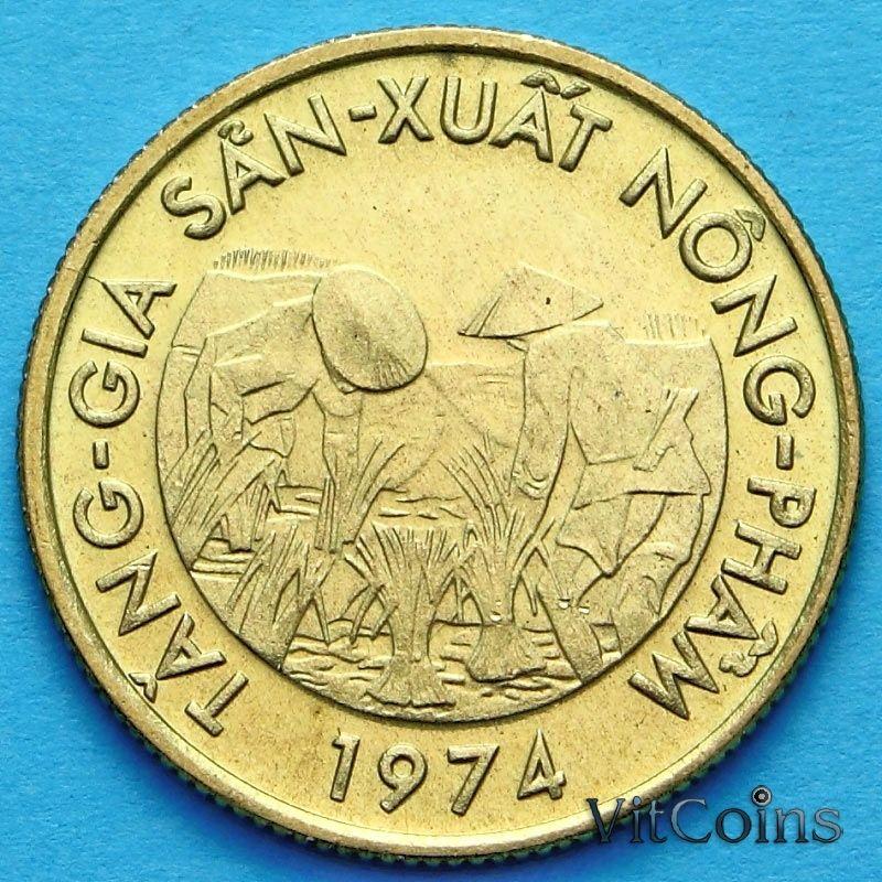 Монета Вьетнам Южный 10 донг 1974 год. ФАО