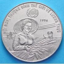 Вьетнам 10 донг 1996 год. ФАО
