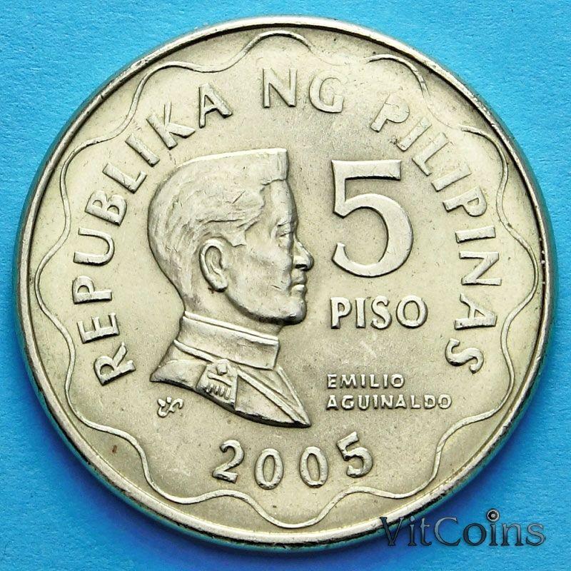 Монета Филиппин 5 писо 2005 год.