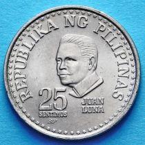 Филиппины 25 сентимо 1979 год.
