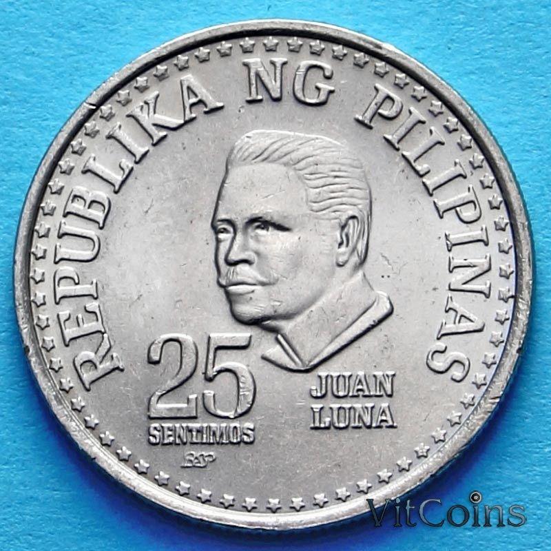 Монета Филиппин 25 сентимо 1979 год.