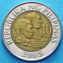 Филиппины 10 песо 2002-2006 год. Андрес Бонифасио и Аполинарио Мобини.