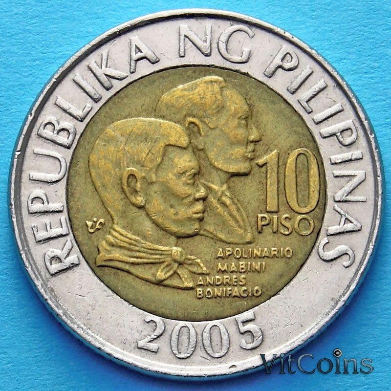 Монета Филиппины 10 песо 2002-2006 год. Андрес Бонифасио и Аполинарио Мобини.