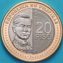 Филиппины 20 песо 2019 год. Новый дизайн.