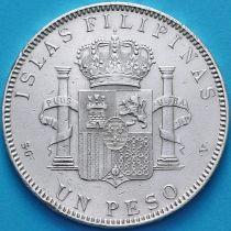 Филиппины Испанские 1 песо 1897 год. Серебро.