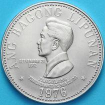 Филиппины 5 песо 1976 год. Фердинанд Маркос.