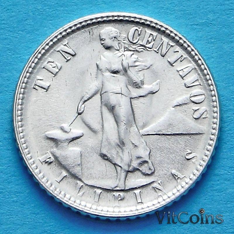 Монета Филиппин 10 сентаво 1944, 1945 год. Серебро