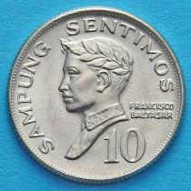Филиппины 10 сентимо 1967-1974 год.